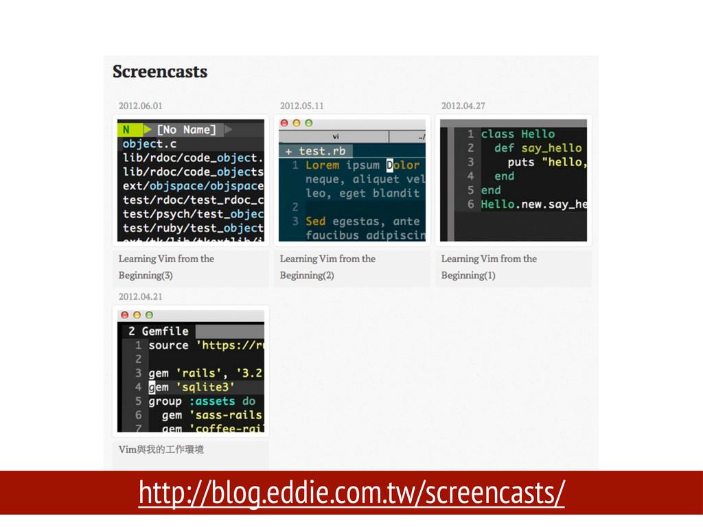 http://blog.eddie.com.tw/screencasts/