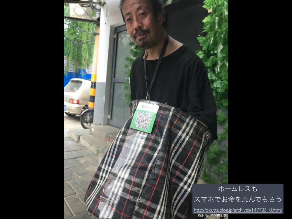 ϗʔϜϨε εϚϗͰ͓ۚΛܙΜͰΒ͏ http://okutta.blog.jp/arc...