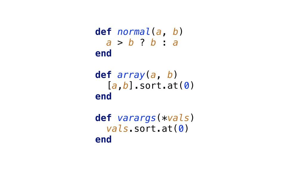 def normal(a, b) a > b ? b : a end def array(a,...