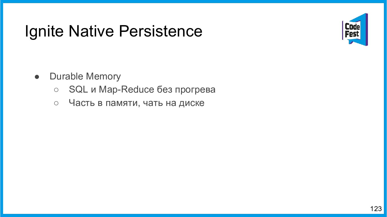 Ignite Native Persistence 123 ● Durable Memory ...