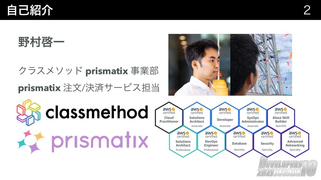 ࣗݾհ  Ϋϥεϝιου prismatix ۀ෦   prismatix จ/ܾࡁα...