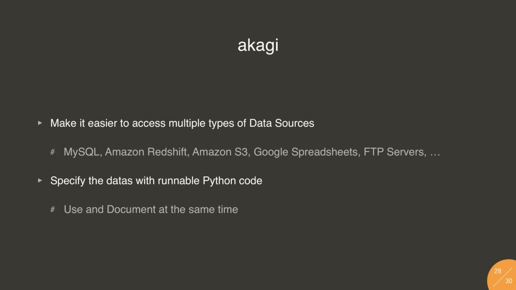 akagi ‣ Make it easier to access multiple ty...