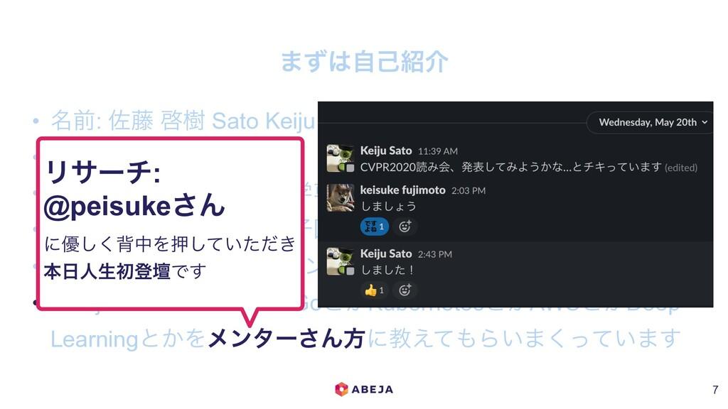 • ໊લ: ࠤ౻ ܒथ Sato Keiju • Twitter: @TodayInsane ...