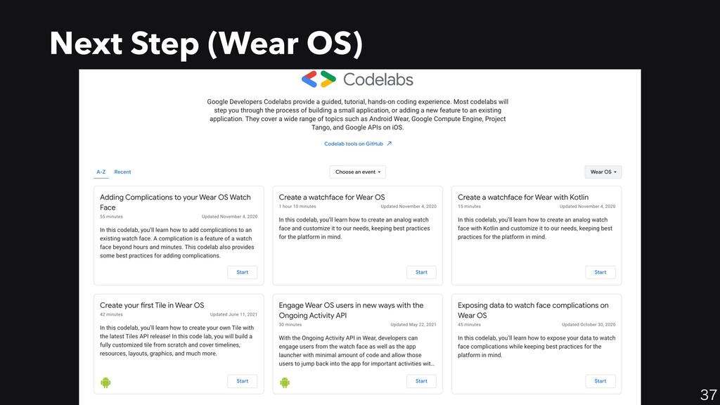 37 Next Step (Wear OS)