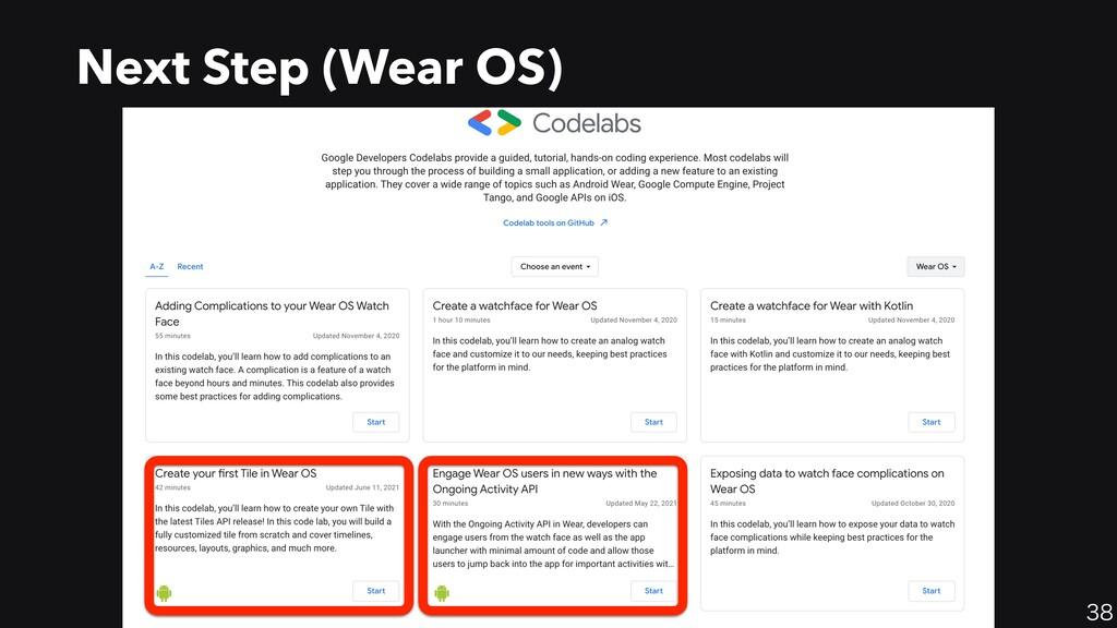 38 Next Step (Wear OS)
