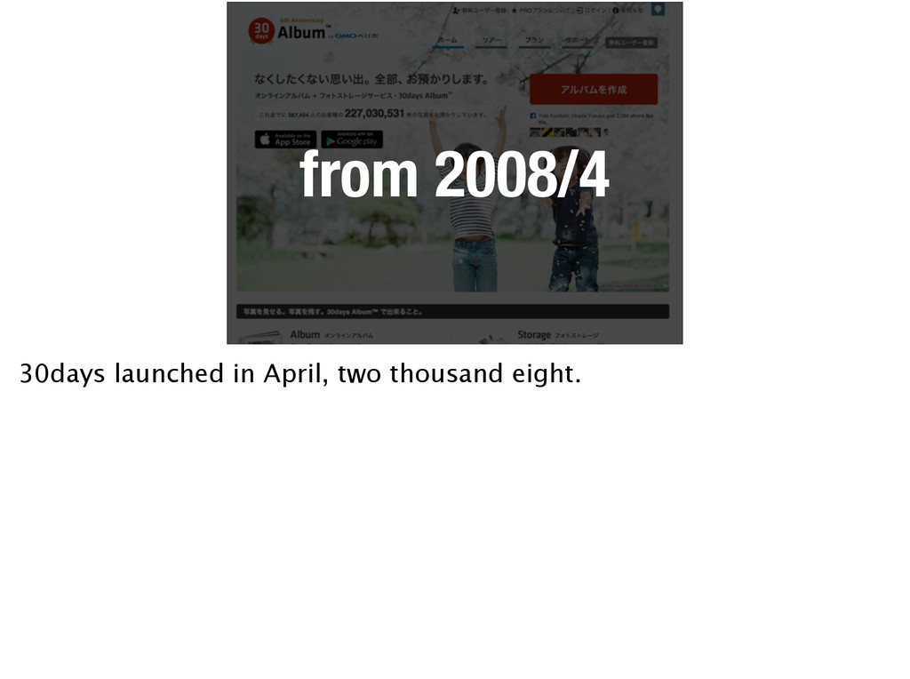 from 2008/4 30days launched in April, two thous...