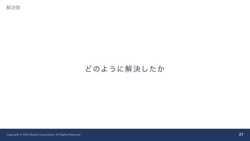 01 2 8 02102 0 .. 2  ͲͷΑ͏ʹղܾ͔ͨ͠ ղܾࡦ
