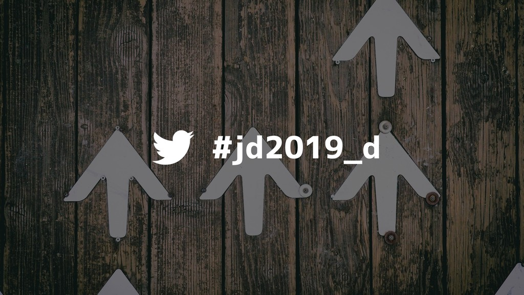 #jd2019_d