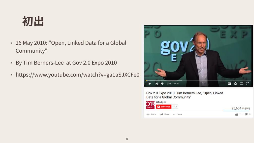 """初出 • 26 May 2010: """"Open, Linked Data for a Glob..."""