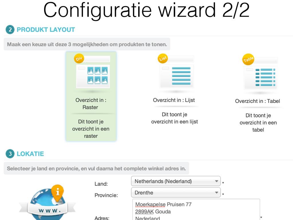 Configuratie wizard 2/2