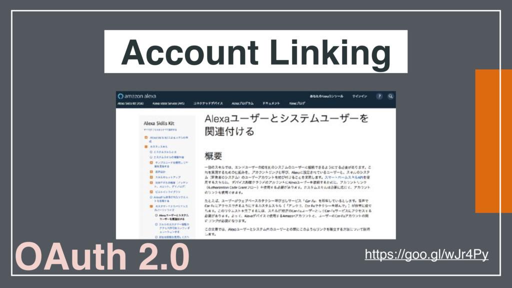 Account Linking https://goo.gl/wJr4Py OAuth 2.0