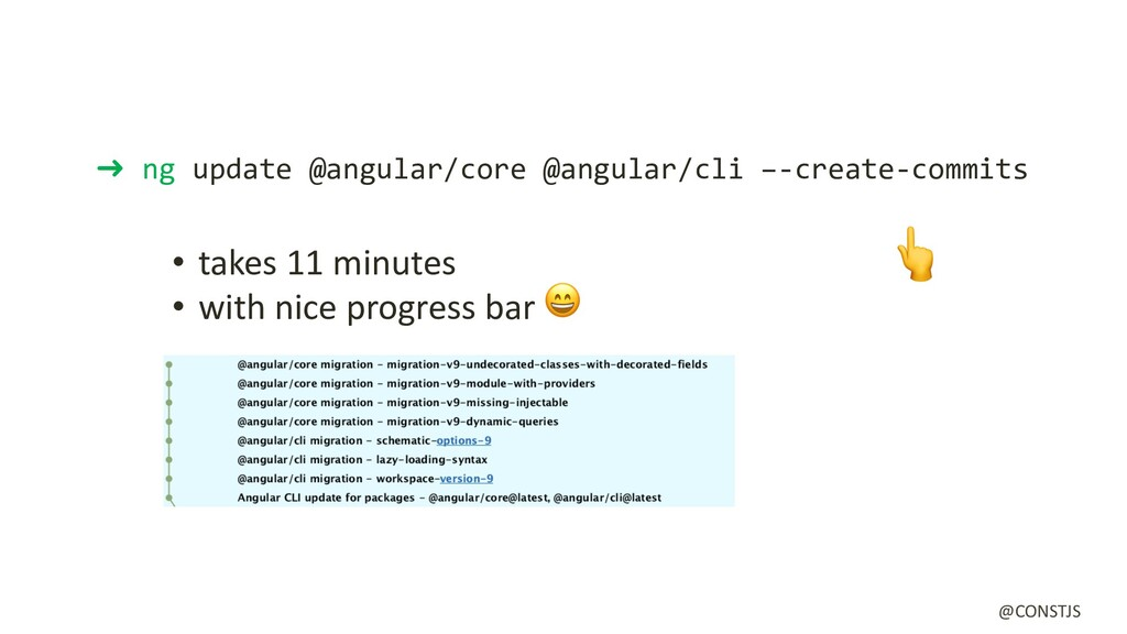 @CONSTJS ➜ ng update @angular/core @angular/cli...