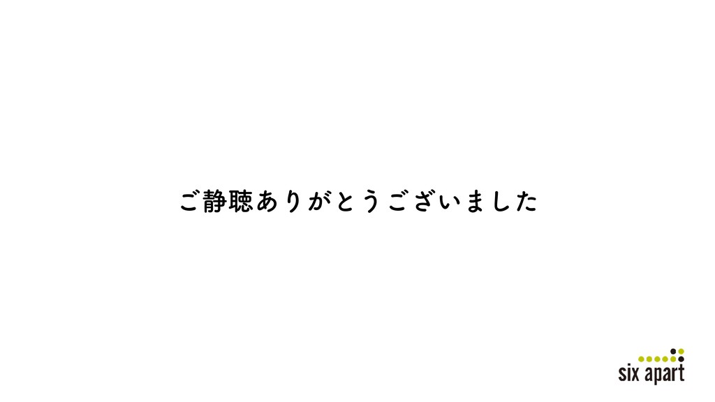 ͝੩ௌ͋Γ͕ͱ͏͍͟͝·ͨ͠