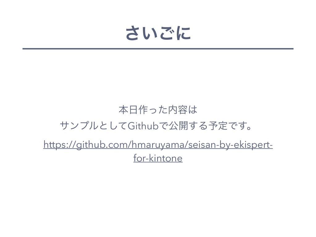 4. ܦ࿏Λ࠶ݱ͢ΔػΛՃ͠Α͏ ิ ͜ͷҰମԿʹΘΕ͍ͯΔͷ͔ʁ