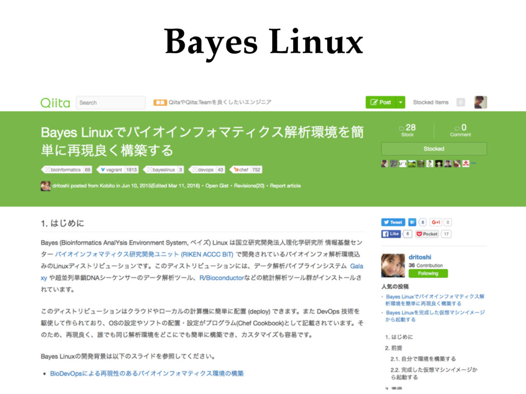 Bayes Linux
