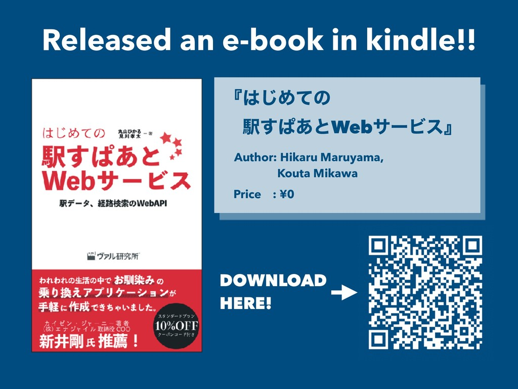 DOWNLOAD HERE! Released an e-book in kindle!! ʰ...