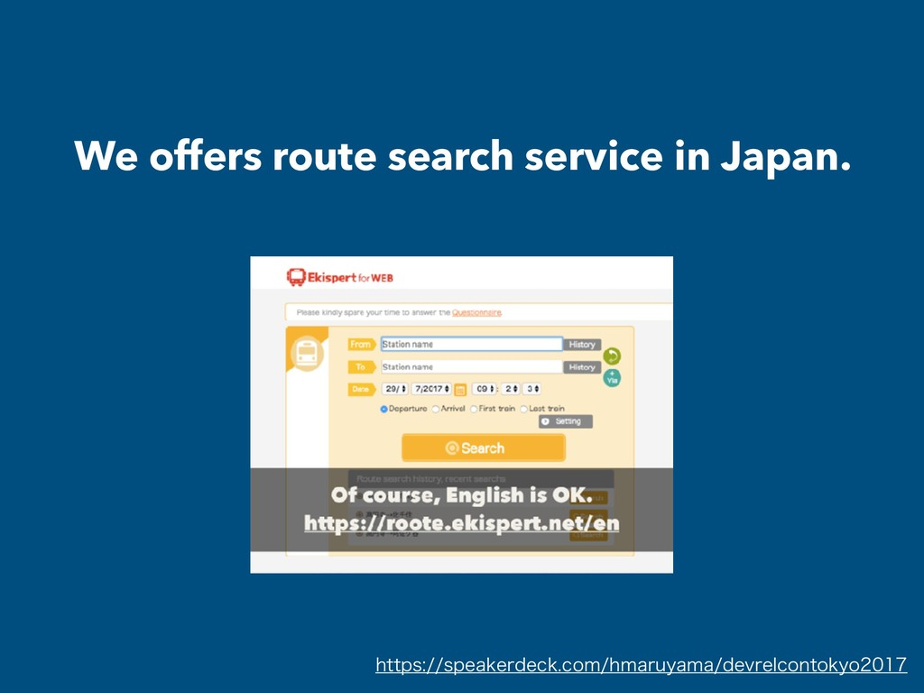 We offers route search service in Japan. IUUQT...