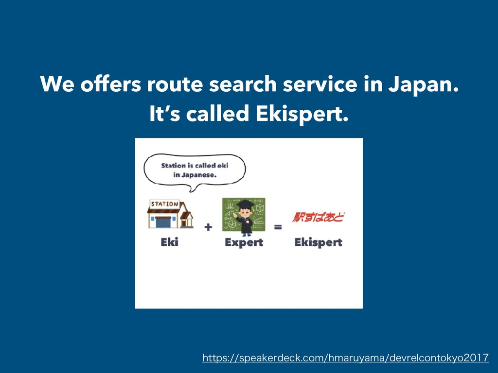 We offers route search service in Japan. It's c...
