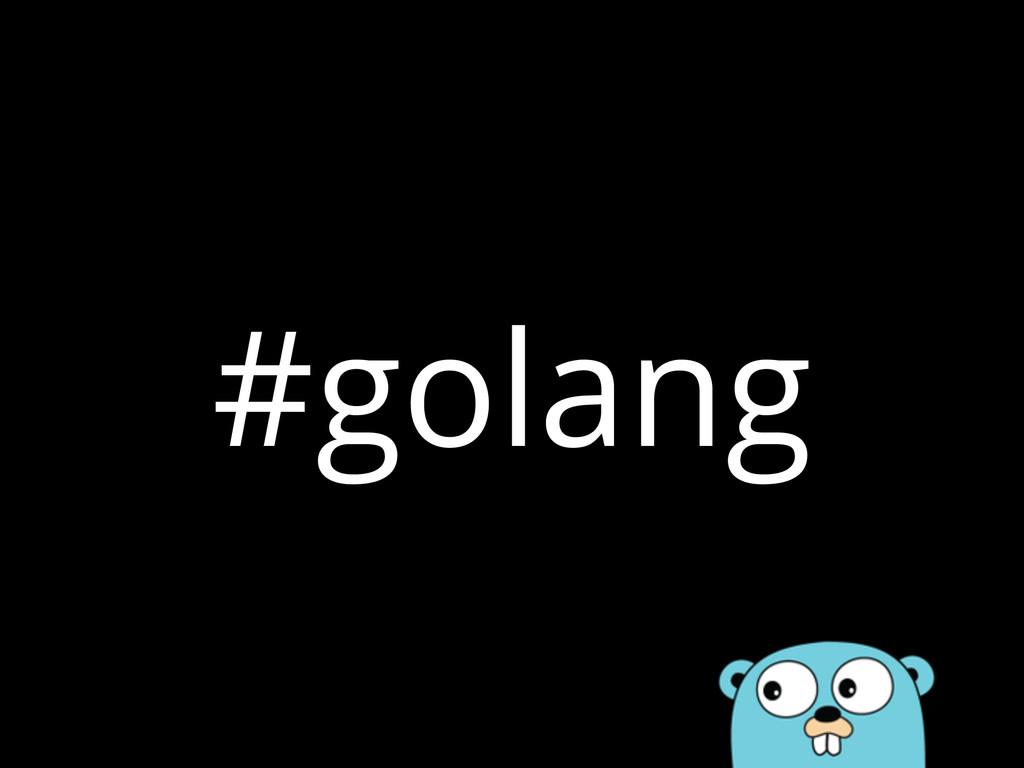 #golang