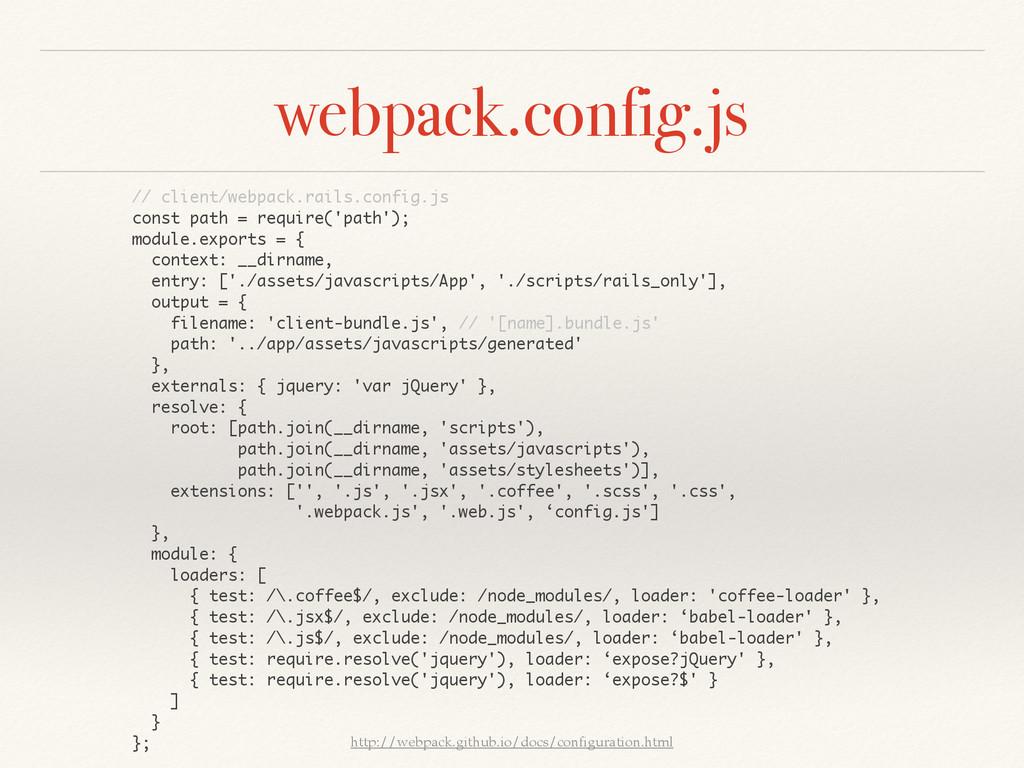 webpack.config.js http://webpack.github.io/docs...