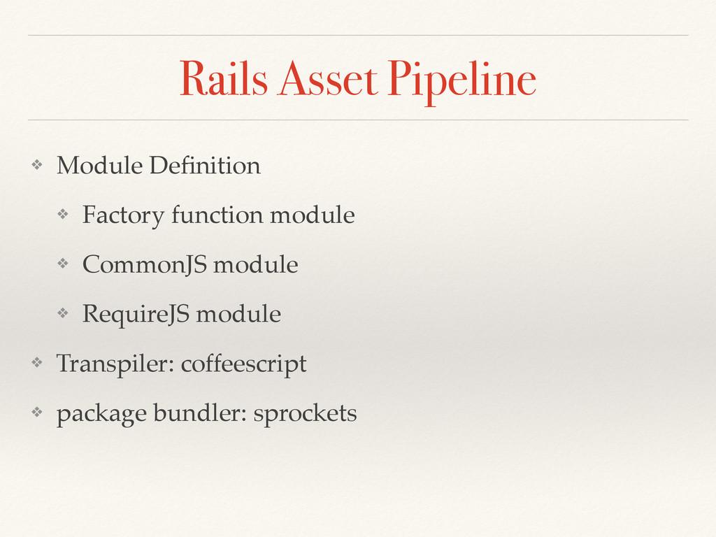 Rails Asset Pipeline ❖ Module Definition ❖ Facto...