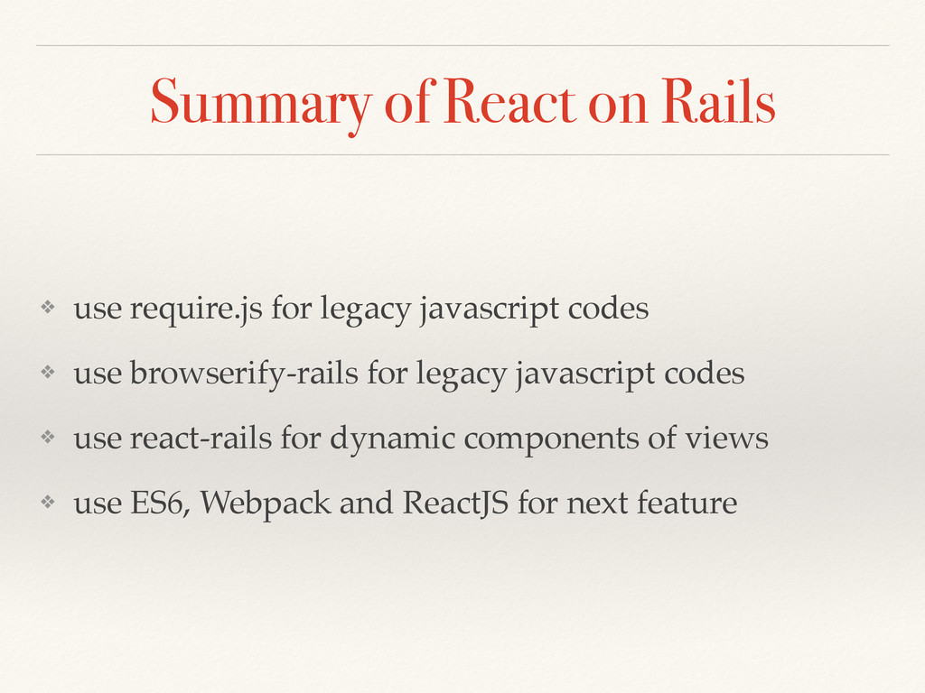 Summary of React on Rails ❖ use require.js for ...