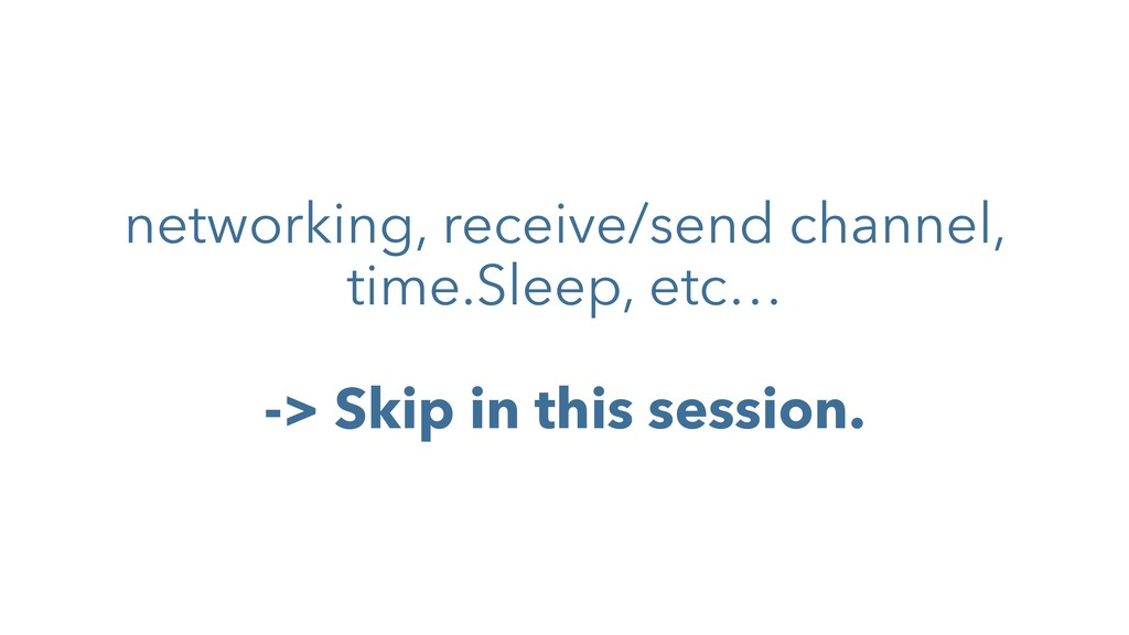networking, receive/send channel, time.Sleep, e...