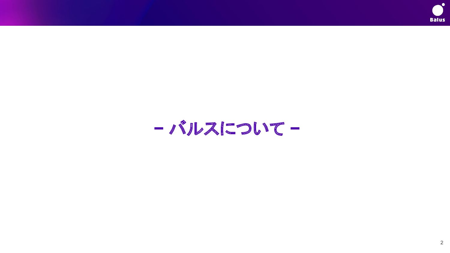 """Mission エンタメの""""創る""""をアップデート Update Entertainment..."""