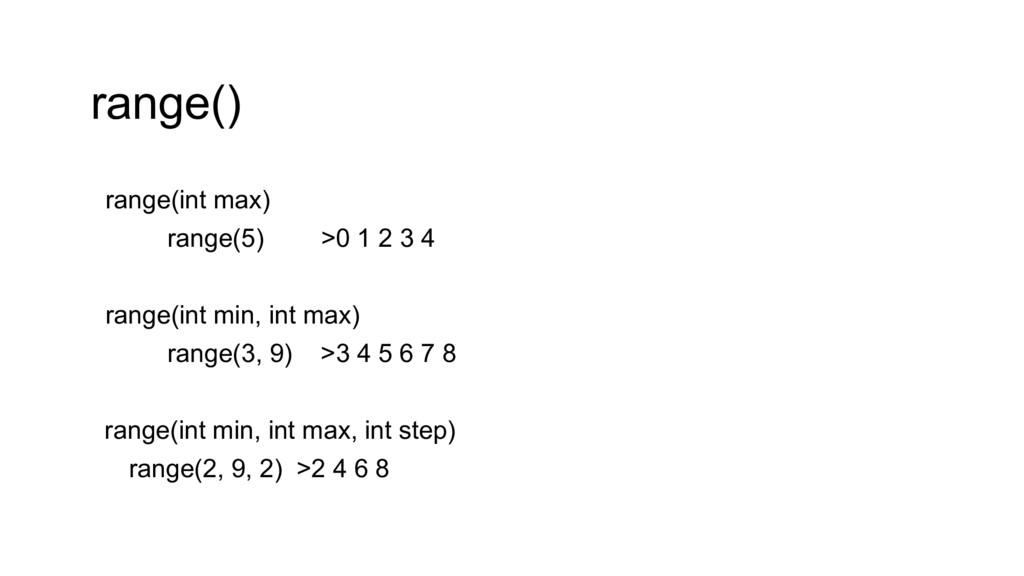 range() range(int max) range(5) >0 1 2 3 4 rang...