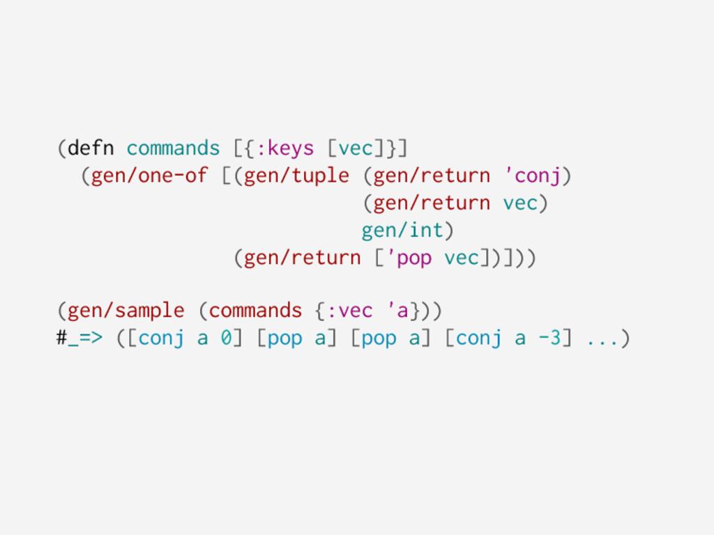 (defn commands [{:keys [vec]}] (gen/one-of [(ge...