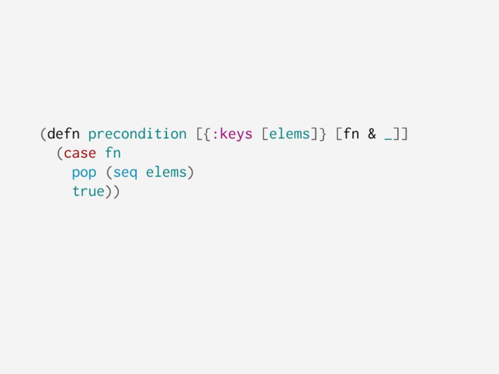 (defn precondition [{:keys [elems]} [fn & _]] (...