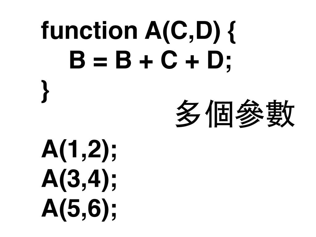 function A(C,D) { B = B + C + D; } A(1,2); A(3...