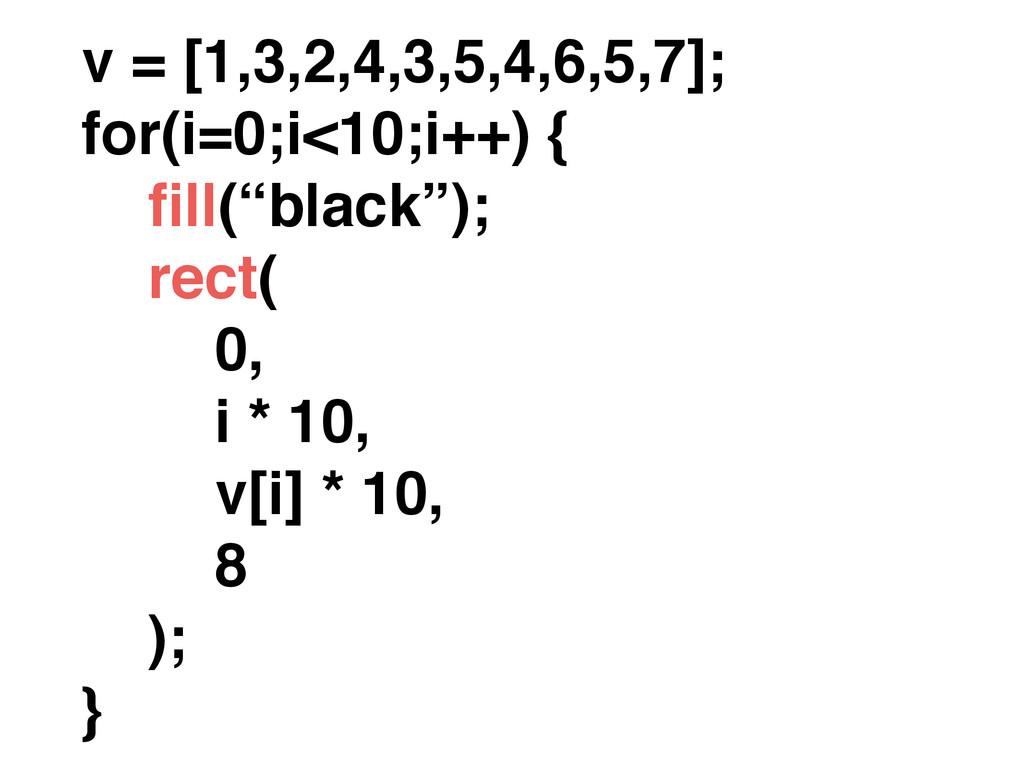 v = [1,3,2,4,3,5,4,6,5,7]; for(i=0;i<10;i++) { ...
