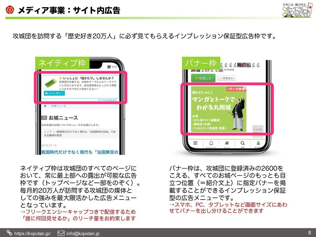 https://kojodan.jp/  info@kojodan.jp ϝσΟΞۀɿα...
