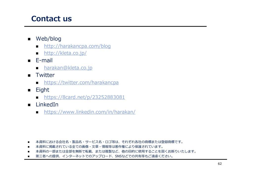  Web/blog  http://harakancpa.com/blog  http:...