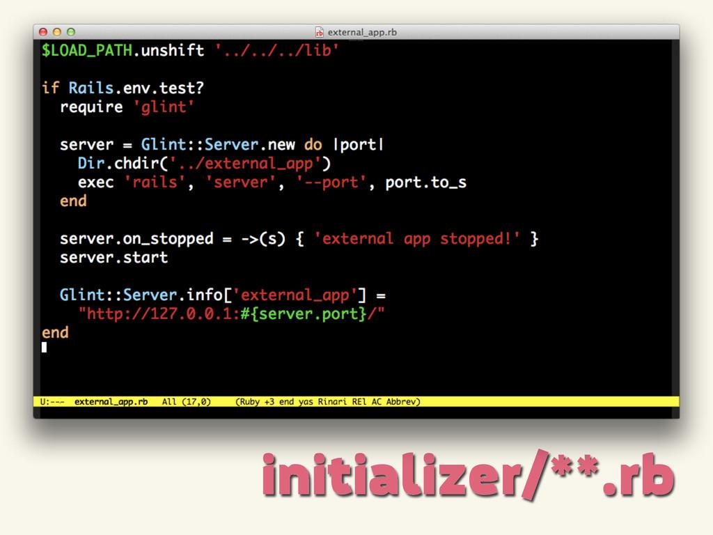 initializer/**.rb