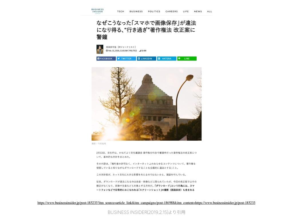 https://www.businessinsider.jp/post-185233?itm_...
