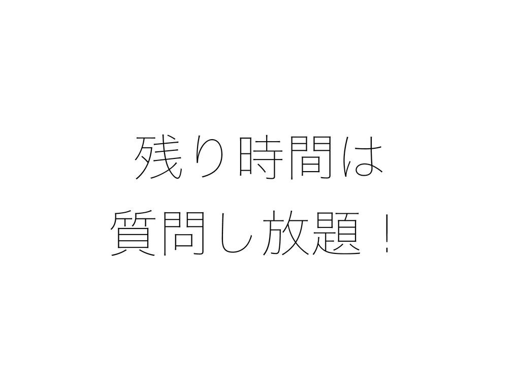 Γؒ ࣭͠์ʂ
