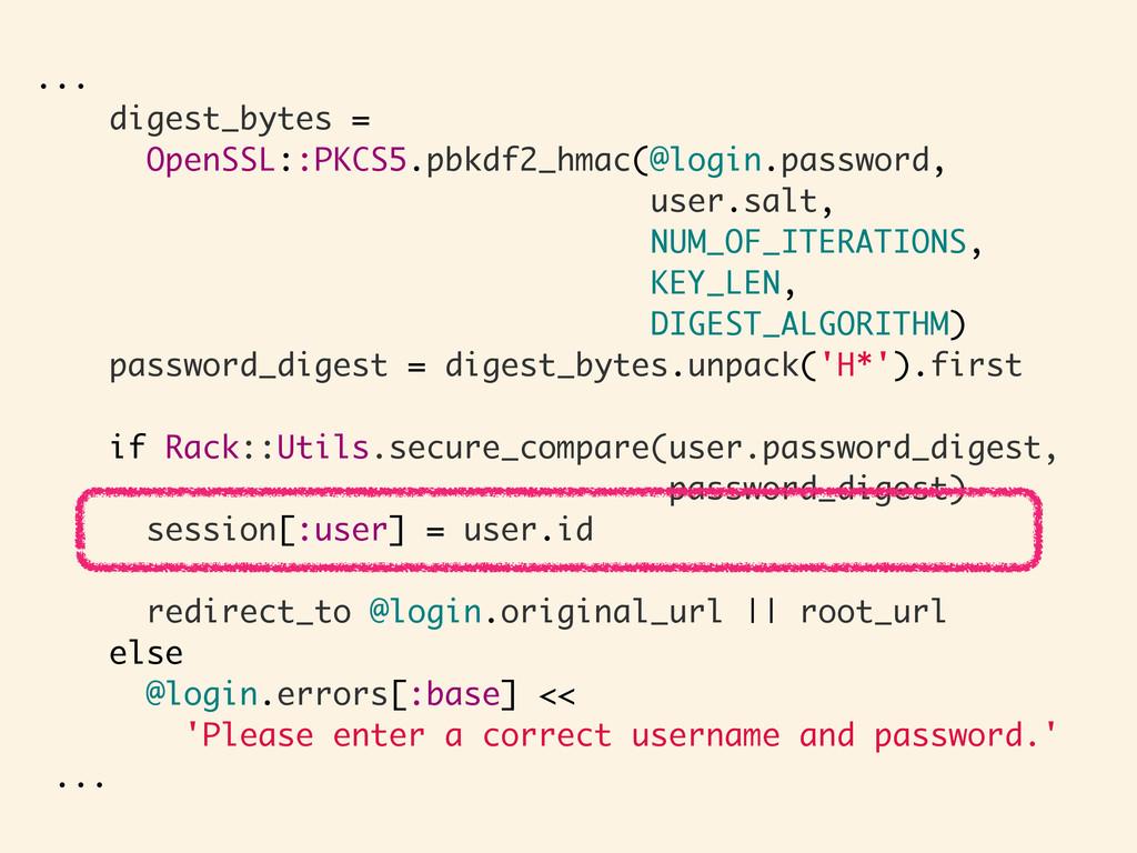 ... digest_bytes = OpenSSL::PKCS5.pbkdf2_hmac(@...
