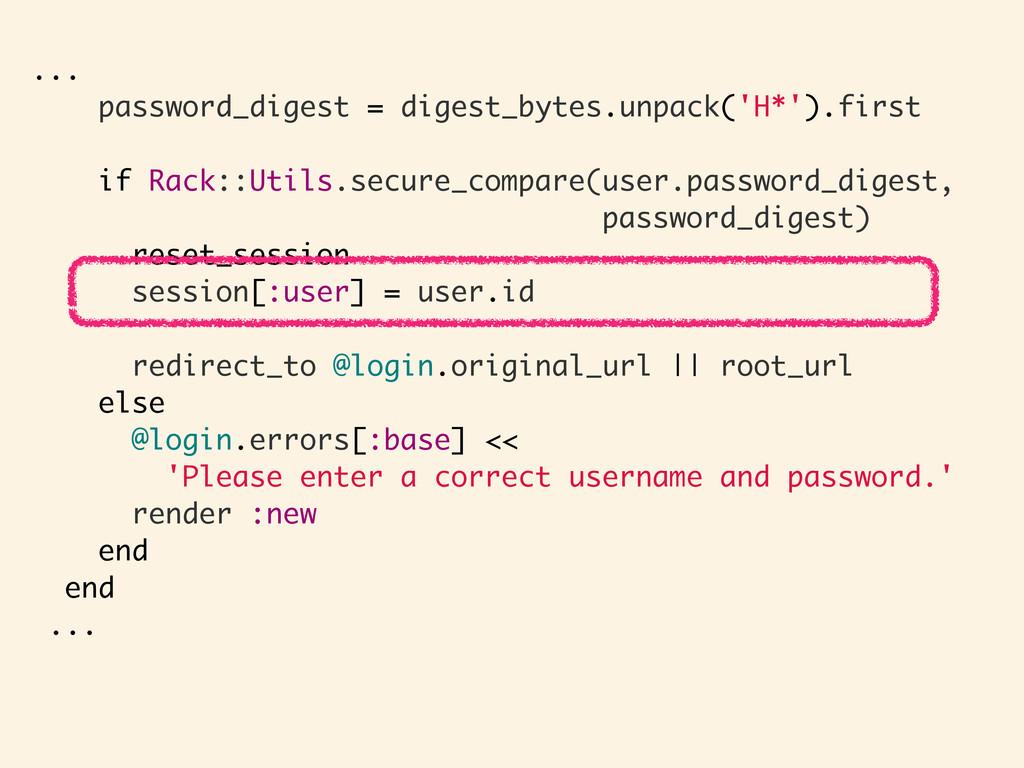 ... password_digest = digest_bytes.unpack('H*')...