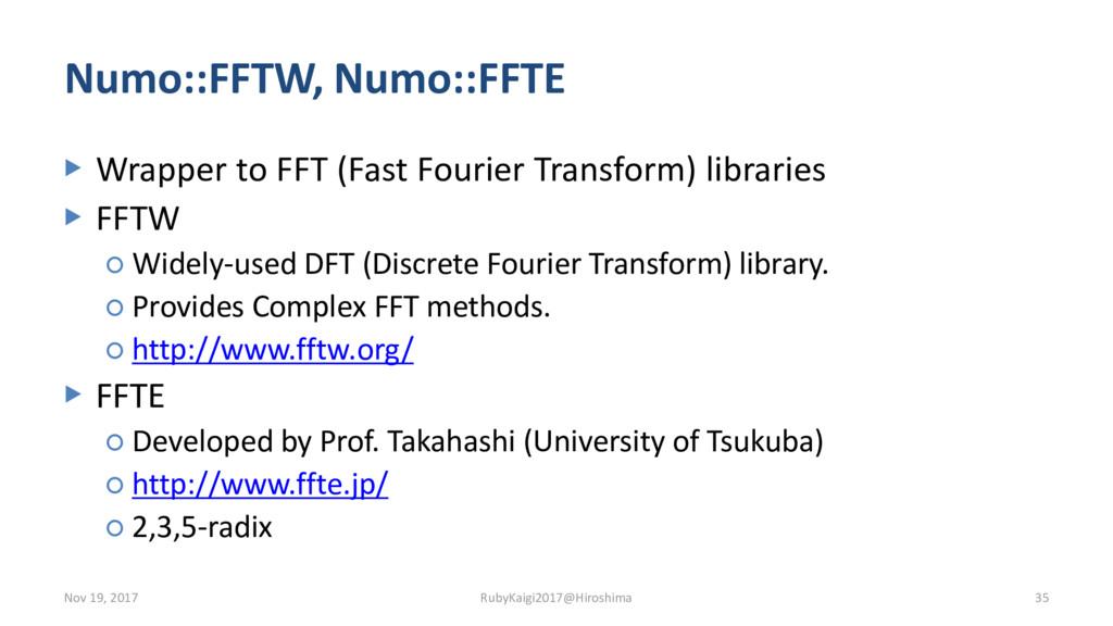 Numo::FFTW, Numo::FFTE ▶ Wrapper to FFT (Fast F...