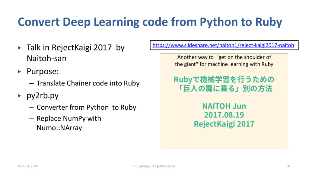 Convert Deep Learning code from Python to Ruby ...