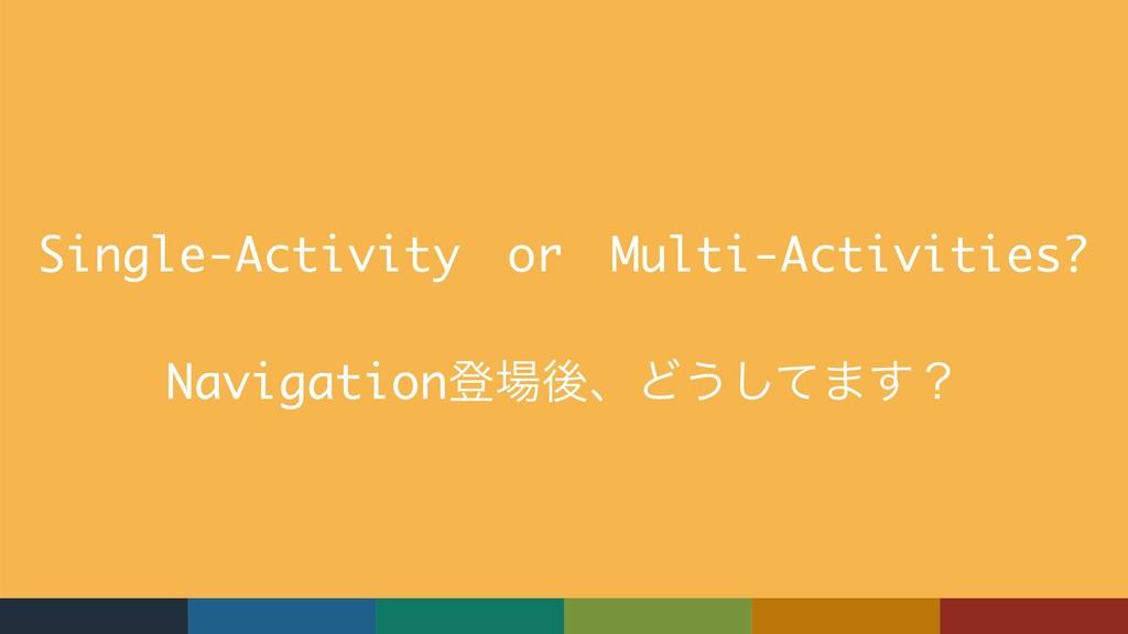 Single-Activity or Multi-Activities? Navigation...
