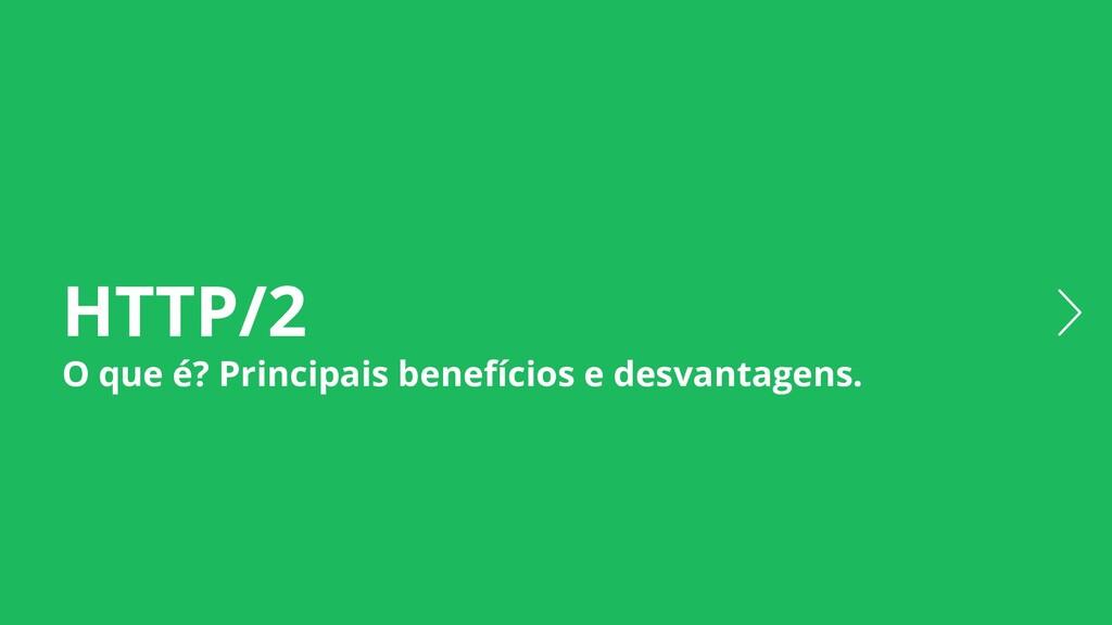 HTTP/2 O que é? Principais benefícios e desvant...