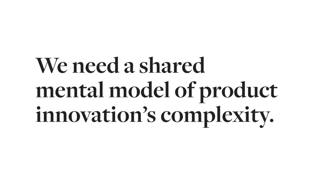 We need a shared 