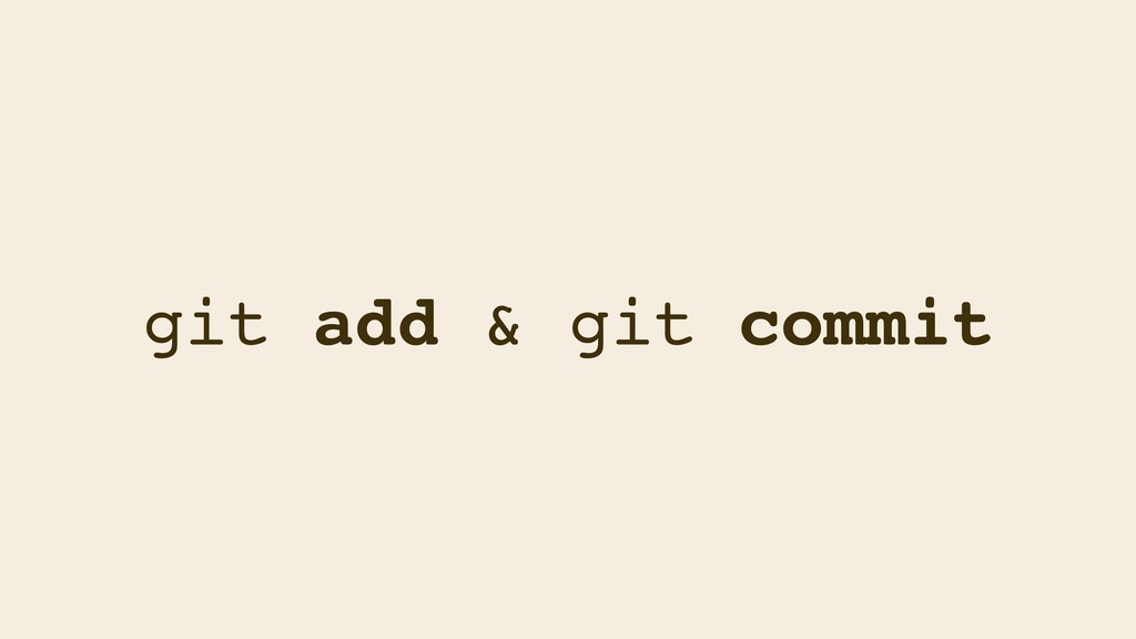 git add & git commit