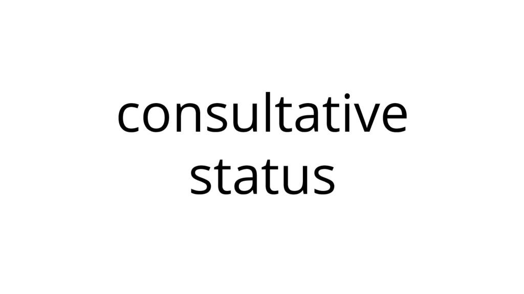 consultative status