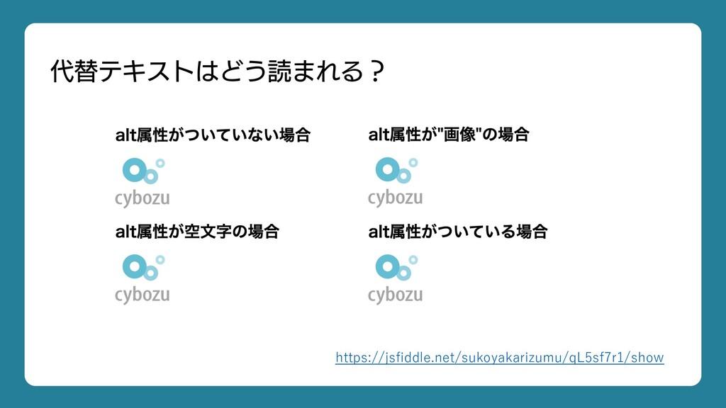 ସςΩετͲ͏ಡ·ΕΔʁ https://jsfiddle.net/sukoyakariz...