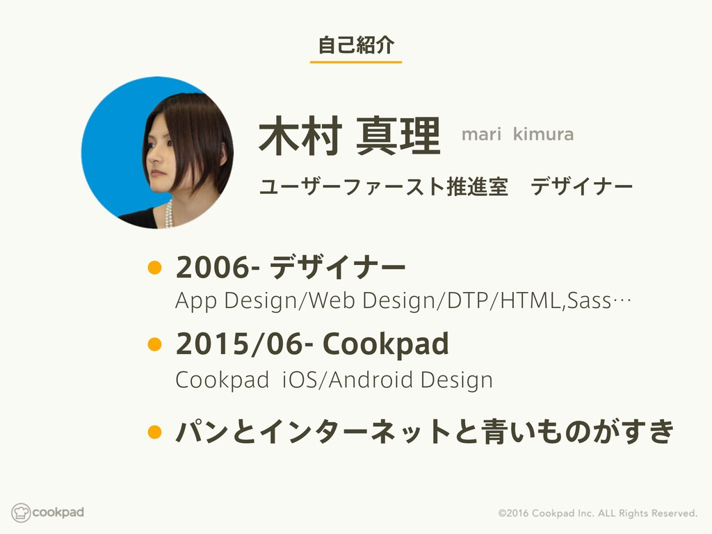ࣗݾհ ଜਅཧ mari kimura ϢʔβʔϑΝʔετਪਐࣨɹσβΠφʔ w ...