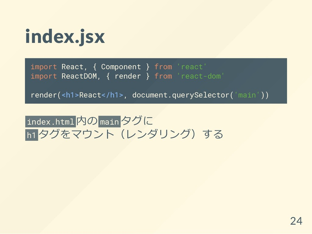 index.jsx import React, { Component } from 'rea...